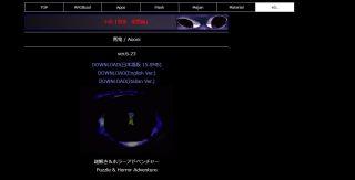 Ao Oni The Web Creature Ludi Tarantula Archives